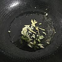 鱼香肉丝的做法图解4