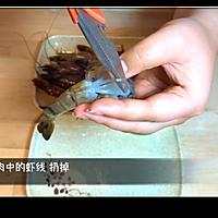私味食光[百里香芝士焗虾]第十集的做法图解1