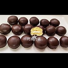 """#""""莓""""好春光日志#好丽友巧克力派"""