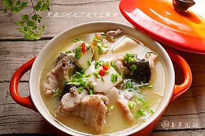 冬日养生鱼头豆腐汤