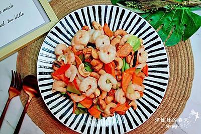 色彩斑斓、营养均衡的腰果虾仁
