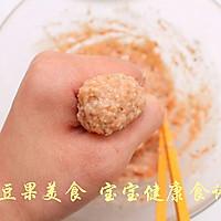 香菇胡萝卜鸡肉丸子  宝宝健康食谱的做法图解7