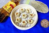 腊肉香菇糯米烧麦#金龙鱼外婆乡小榨菜籽油 我要上春碗#的做法
