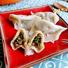 香菜猪肉饺#花家味道#