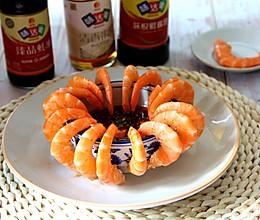 #中秋宴,名厨味# 不腥超嫩水煮虾的做法