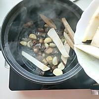 茄子煲#厨此之外,锦享美味#的做法图解7