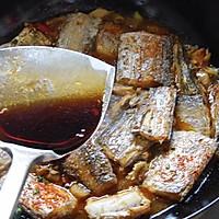 泡椒红烧带鱼 空气炸锅试用#九阳烘焙剧场#的做法图解11