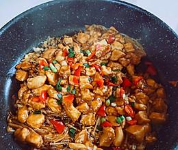 金针菇鸡胸肉(好吃的减肥食谱)的做法