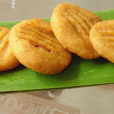 玉米香蕉饼干(电饼铛点心)