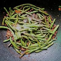 肉沫干煸豆角的做法图解7