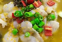 鲜椒金汤巴沙鱼的做法