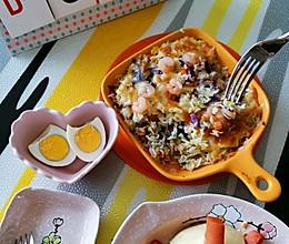 芝士虾仁焗饭的做法
