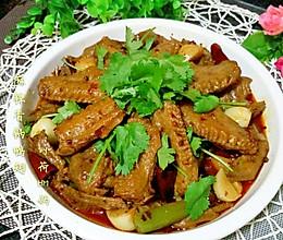麻辣干锅鸭翅的做法