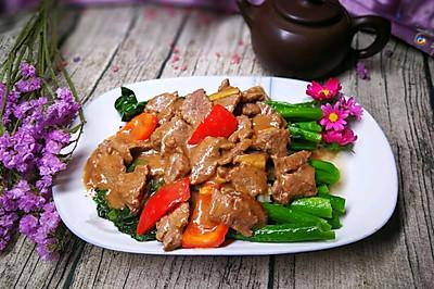 潮汕家乡菜——沙茶牛肉炒芥兰,不能忘却的味道