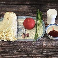 茄汁金针菇的做法图解1