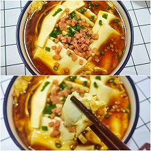 鸡蛋蒸豆腐,零厨艺,超简单,巨好吃!