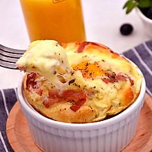 【鸡蛋面包盅】——能量满满的一个面包