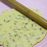 葡萄奶酥(超酥香的饼干)的做法图解8