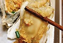 烤箱版—蒜蓉烤生蚝的做法