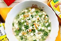 #太太乐鲜鸡汁芝麻香油#荠菜肉末豆腐汤的做法