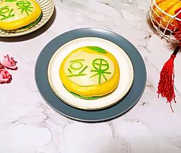 豆果logo馒头#一道菜表白豆果美食#的做法