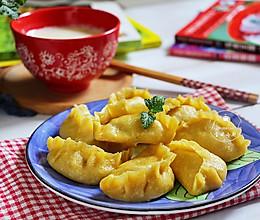 大人孩子必吃的营养早餐~玉米面胡萝卜蒸饺的做法