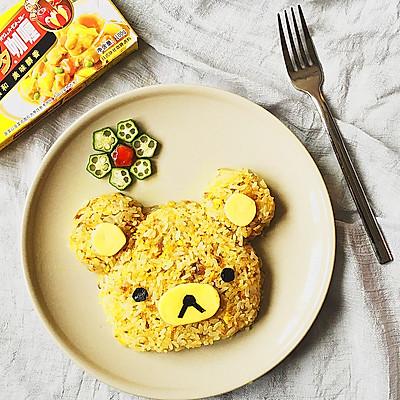 轻松熊日式咖喱炒饭