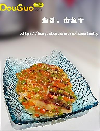 咸香的鱼干还可以这样吃---鱼香の青鱼干的做法
