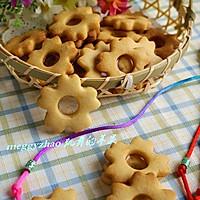 糖芯樱花饼干#浪漫樱花季#的做法图解19