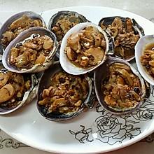 豆豉蒜蓉蒸大蛤