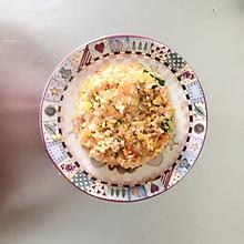 虾仁时蔬饭