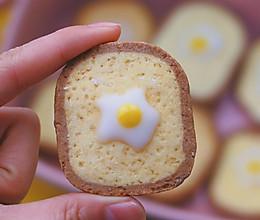 荷包蛋曲奇饼干的做法
