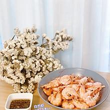 白灼虾(10分钟快手菜)