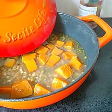 三步就能搞定的南瓜绿豆汤