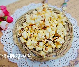 奶香椰蓉爆米花的做法