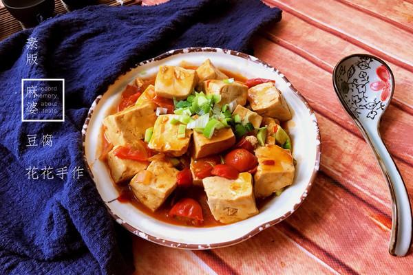 素版麻婆豆腐#金龙鱼外婆乡小榨菜籽油 最强家乡菜#的做法