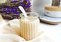 轻轻松松煮奶茶的做法