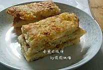 香煎米饭饼(剩米饭华丽变身记)的做法