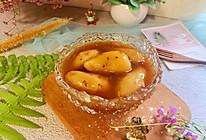 #我们约饭吧#桂花糖芋苗的做法