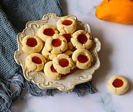 芒果果酱饼干的做法