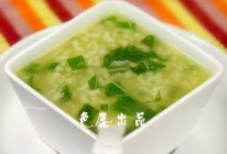 陈皮苏叶粥——感冒、胃痛的食疗粥的做法