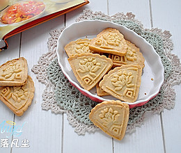 桃酥饼干的做法