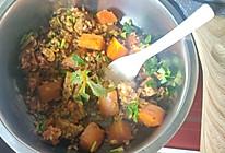 轻卡减脂餐:茄汁鸡胸肉闷饭的做法