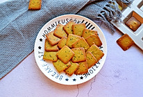 #美味烤箱菜,就等你来做!#芝麻薄饼干的做法