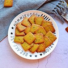 #美味烤箱菜,就等你来做!#芝麻薄饼干
