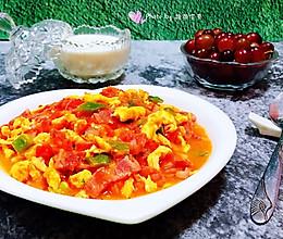 #元宵节美食大赏#培根青椒西红柿炒蛋的做法