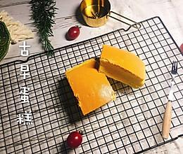 #精品菜谱挑战赛#古早蛋糕的做法