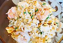 虾仁玉米炒饭的做法