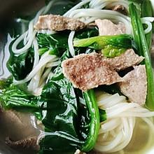 猪肝菠菜汤面