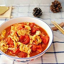 赛螃蟹炒番茄#复刻中餐厅#